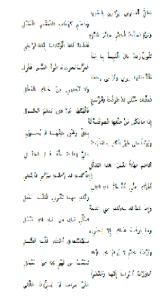 Mu'allaqat (II)